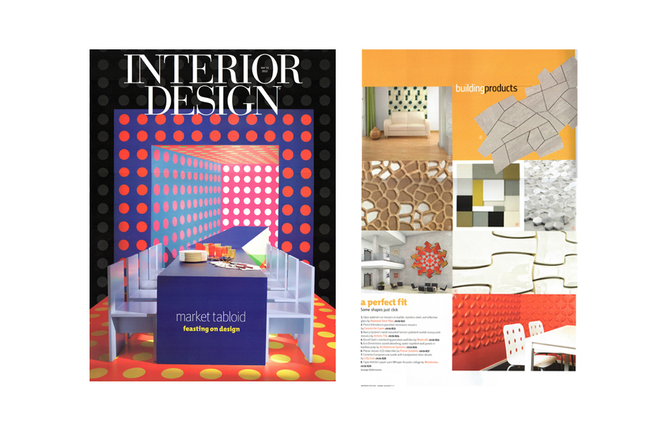 ModCraft InterLock Tile selected by Interior Design Magazine for Market Tabloid Issue
